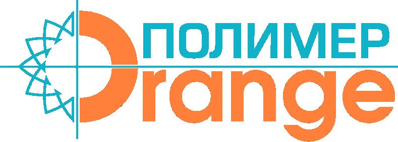 Полимер Orange