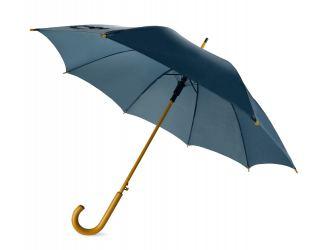 Зонт-трость Радуга, синий