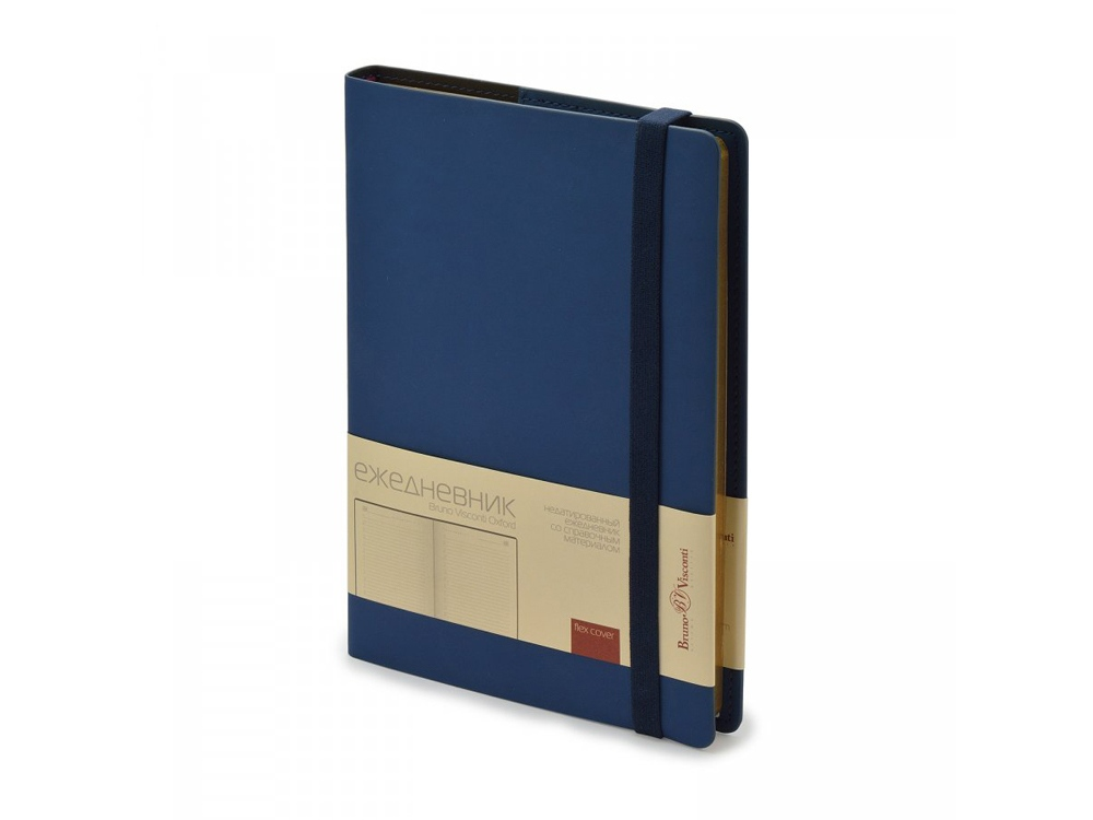 Ежедневник недатированный А5  Oxford, синий