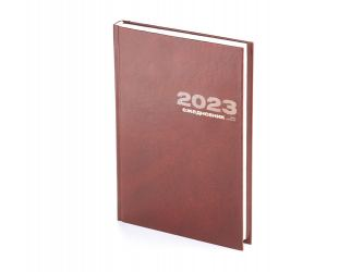 Ежедневник А5 датированный Бумвинил 2020, коричневый